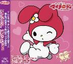 Onegai My Melody Character Song V.1