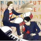 Sakamichi No Apollon Original Soundtrack
