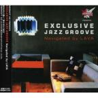 Smirnoff Ice Presents Exclusive Jazz Groove