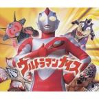 Ultraman Nice Theme Song