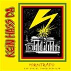 Hirntrafo: Bad Brains Transformation