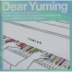 Dear Yuming