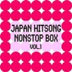 Japan Hitsong Nonstop Box Vol.1