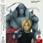 Full Metal Alchemist: Complete Best