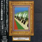 Tarkus/Pictures At An Exhibition (JPN) (Dig)