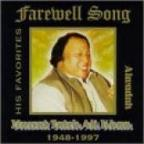 Farewell Song: Alwadah