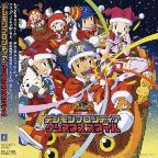 Digimon Frontier Mini Mini Christmas