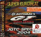 Super Eurobeat Presents: JGTC Special 2004