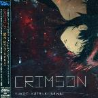 Kurau Phantom Memory OST: Crimson