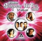 Arabian Super Hits 2006