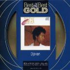 Petala: Best Of The Best Gold