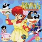Ranma 1/2: Original TV Soundtrack Vol. 2