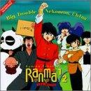 Ranma 1/2: Big Trouble In Nekonron