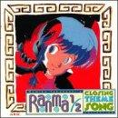 Ranma 1/2: Closing Theme Song