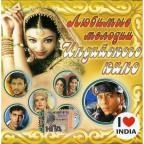 Indian Cinema 02 New Yea