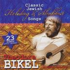 Classic Jewish Holiday & Shabbat Songs