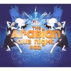 Arabian Club Night, Vol. 2