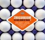Ziriguiboom Vol. 2 - Now Sound Of Brazil