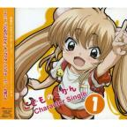 Kodomo No Jikan Character Song CD.1
