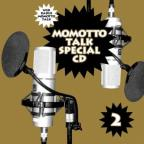 Yusa Koji No Momotto Talk Special Vol. 2 - Yusa Koji No Momotto Talk Special