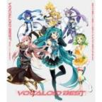 Vocaloid Best from Nico Nico Douga