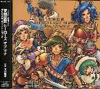 Seikendensetsu Heroes Of Mana Video Game Soundtrack