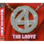 R&B/Hip Hop Party Presents, Vol. 4: The Ladyz