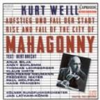 Rise & Fall Of The City Of Mahagonny