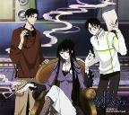 Xxxholic-Sound File