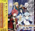 Neo Angelique: Sunshine Melody