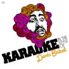 Karaoke - In The Style Of Davis Bisbal