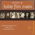 History Of Indian Film Music: Do Aankhen Barah Haath (1957), Dupatta (1955), Howrah Bridge (1958), Vol. 22