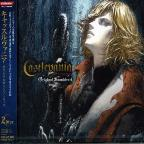 Castlevania Lament Of In
