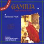 Gamilia; Greek Nuptial Songs, Vol. 1