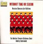 Without Time or Season / Zaboronok, Bolshoi Children's Choir