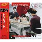 Tribute To Kiss-Kiss My Ass