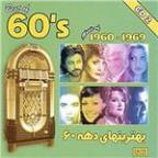 Best of 60's Persian Music Vol 2