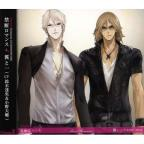 Vitamin X Character CD:Diamond Disc Video Game Soundtrack