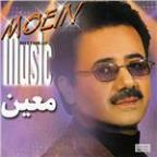 Rhythm of Music - Persian Music