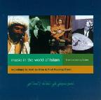 Music in the World of Islam, Vol. 1: Human Voices, Lutes