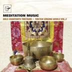 Meditation Music: Tibetan Singing Bowls