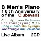 8 Men's Piano: 10th Anniversary of the Clubevans Live Album