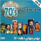 Best of 70's Persian Music Vol 6