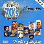 Best of 70's Persian Music Vol 7