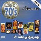 Best of 70's Persian Music Vol 8