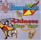 Hanukkah & Chinese New Year