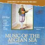 Music Of The Aegean Sea, Vol. 1: Dances of Cyprus