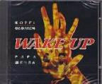 Papa/Wake Up-Album De Legende
