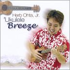 Ukulele Breeze