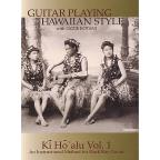 Kotani,Ozzie Vol. 1 - Guitar Playing Hawaiian Style Ho'Alu: An In
